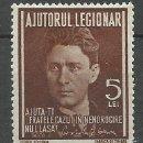 Sellos: RUMANIA - 1940 - MICHEL IIB* MH (AYUDA A LA LEGION - VARIEDAD DE COLOR). Lote 56909629