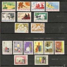 Stamps - RUMANÍA. .1962. LOTE USADOS - 56990121