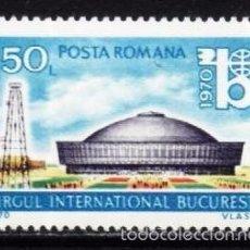 Sellos: RUMANIA 1970 - EXPO BUCAREST - YVERT Nº 2551. Lote 56994180