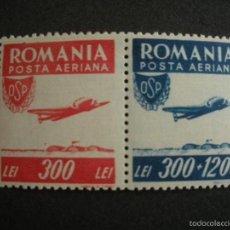 Sellos: RUMANIA 1946 AEREO IVERT 36/37 *** PRO OFICINA DE LOS DEPORTES POPULARES. Lote 57306996