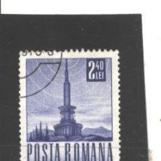 Stamps - RUMANIA 1967 - YVERT NRO. 2361 - USADO - 57630487
