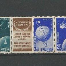 Sellos: RUMANIA 1957. CORREO AEREO SATELITES ARTIFICIALES. Lote 57713074