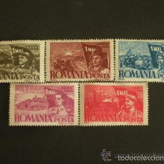 Sellos: RUMANIA 1947 IVERT 971/5 * CONMEMORACION DEL 1º DE MAYO. Lote 57763354