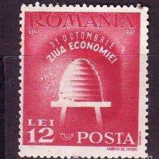 Sellos: RUMANIA 1947 IVERT 987 * DÍA DEL AHORRO. Lote 57763453