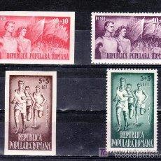Sellos: RUMANIA 1948 IVERT 1072/5 * PRO ORGANIZACIÓN DEL DEPORTE POPULAR. Lote 57763897