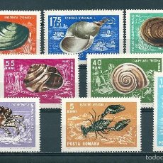 Sellos: RUMANIA Nº 2240/7 (YVERT). AÑO 1966.. Lote 58229149