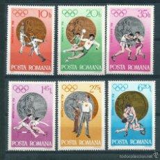 Sellos: RUMANIA Nº 2720/5 (YVERT). AÑO 1972.. Lote 58229251