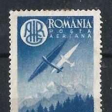 Sellos: RUMANIA 1947 CORREO AEREO 17 CONGRESO DE INGENIEROS RUMANOS. Lote 58680659