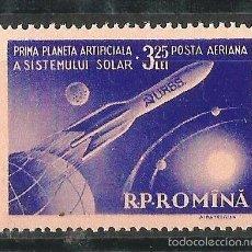 Sellos: RUMANIA 1959 PRIMER PLANETA ARTIFICIAL DEL SOL. Lote 58680788