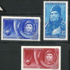 Sellos: RUMANIA 1961 CORREO AEREO PRIMER VUELO. Lote 58680808