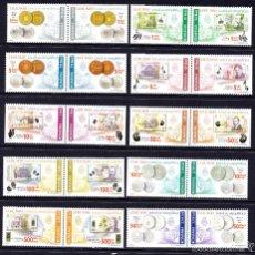 Sellos: RUMANIA 4984/503** - AÑO 2005 - MONEDAS Y BILLETES, NUEVO LEU. Lote 59559087