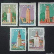 Sellos: SELLOS DE RUMANÍA. YVERT A-138/42. SERIE COMPLETA NUEVA SIN CHARNELA.. Lote 60819297