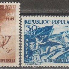 Sellos: RUMANIA 706/7, 125 ANIVº DE LA UNION POSTAL UNIVERSAL, EVOLUCION DEL TRANSPORTE POSTAL, NUEVO *** . Lote 65790982