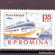 Francobolli: RUMANIA.AÑO 1963.BARCOS.VALOR NUEVO CON FIJASELLOS. A. Lote 76953551
