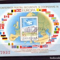 Sellos: ++ RUMANIA / ROMANIA / ROUMANIE AÑO 1983 YVERT NR.161A SINDENTAR USADA EUROPA. Lote 67615693