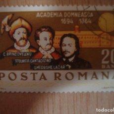 Sellos: SELLO RUMANIA POSTA ROMANA 20 BANI ACADEMIA DOMNEASCA 1694 -1894 SELLOS EUROPA. Lote 67842801