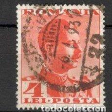 Sellos: RUMANIA. 1934 . REY CARLOS I. USADOS. Lote 70162082