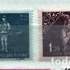 Sellos: RUMANÍA, 1958,CENTENARIO DEL SELLO RUMANO,USADO. Lote 72183594