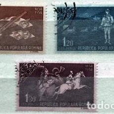 Sellos: RUMANÍA, 1958,CENTENARIO DEL SELLO RUMANO,USADO. Lote 72183598