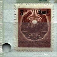 Stamps - Rumanía, 1952,emblema de la República Rumana,MNH** - 72183698