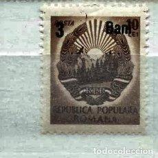 Stamps - Rumanía, 1952,emblema de la República Rumana,MNH** - 72183702