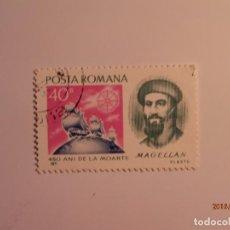Timbres: 450 AÑO MUERTE DE MAGALLANES - 1971 - RUMANIA. Lote 73304267