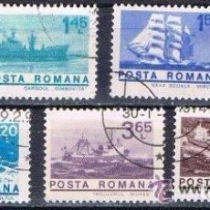 Sellos: RUMANIA - LOTE 7 SELLOS - BARCOS (USADO) LOTE 6. Lote 75285583