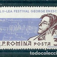 Sellos: RUMANIA Nº 1797 (YVERT). AÑO 1961.. Lote 75734827