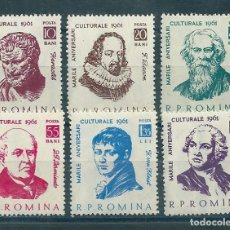 Sellos: RUMANIA Nº 1798/803 (YVERT). AÑO 1961.. Lote 75734935
