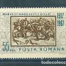 Sellos: RUMANIA Nº 2316 (YVERT). AÑO 1967.. Lote 75735115