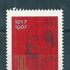 Sellos: RUMANIA Nº 2340 (YVERT). AÑO 1967.. Lote 75735187