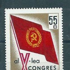 Sellos: RUMANIA Nº 2476 (YVERT). AÑO 1969.. Lote 75735439