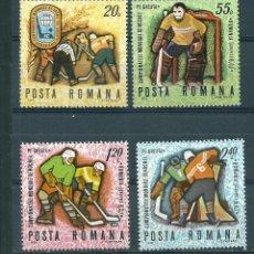 Sellos: RUMANIA Nº 2513/6 (YVERT). AÑO 1970.. Lote 75735839