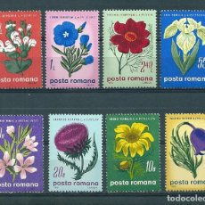 Sellos: RUMANIA Nº 2517/24 (YVERT). AÑO 1970.. Lote 75739943