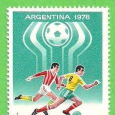Sellos: RUMANÍA - MICHEL 3510 - YVERT 3098 - COPA MUNDIAL DE FÚTBOL 1978, ARGENTINA. (1978).. Lote 76880571