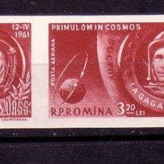 Stamps - YY8-RUMANÍA YT 143 Pareja SIN DENTAR ** Sin fijasellos. LUJO - 77531269