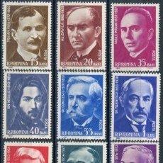 Sellos: RUMANIA 1962 IVERT 1854/62 *** PERSONAJES RUMANOS CÉLEBRES - LITERATURA Y MEDICINA. Lote 78623161