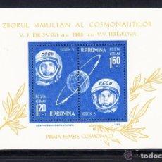 Sellos: RUMANIA 1963 HB IVERT 55 *** 2º VUELO ESPACIAL EN GRUPO - CONQUISTA DEL ESPACIO. Lote 80215529