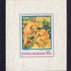 Sellos: RUMANIA 1974 HB IVERT 111 *** PINTURA IMPRESIONISTA - OBRA DE RENOIR - BAÑISTAS. Lote 80268389