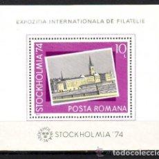 Sellos: RUMANIA 1974 HB IVERT 115 *** EXPOSICIÓN FILATELICA INTERNACCIONAL - STOCKHOLMIA-74 . Lote 80269393