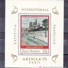 Sellos: RUMANIA 1975 HB IVERT 118 *** EXPOSICIÓN FILATELICA INTERNACCIONAL PARIS - ARPHILA-75 - NOTRE DAME. Lote 80269597