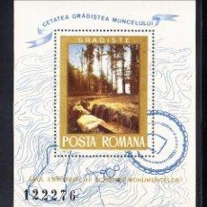 Sellos: RUMANIA 1975 HB IVERT 119 *** AÑO EUROPEO PARA LA PROTECCIÓN DE MONUMENTOS. Lote 80269681