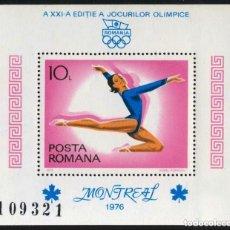 Sellos: RUMANIA 1976 HB IVERT 126 *** JUEGOS OLIMPICOS DE MONTREAL - DEPORTES. Lote 80710054