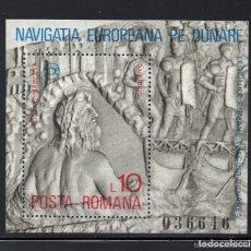 Sellos: RUMANIA 1977 HB IVERT 130 *** NAVEGACIÓN EUROPEA SOBRE EL DANUBIO - DIOS DANUBIUS. Lote 80711174