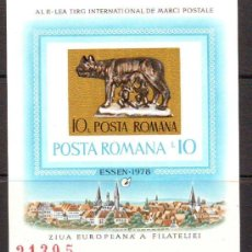 Sellos: RUMANIA 1978 HB IVERT 134A *** DÍA EUROPEO DE LA FILATÉLIA. Lote 80711638