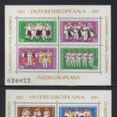 Sellos: RUMANIA 1981 HB IVERT 148/9 *** FOLKLORE - BAILES TRADICIONALES - COLABORACIÓN ECONOMICO Y CULTURAL. Lote 80721954