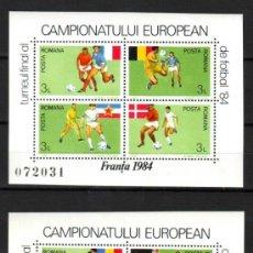 Sellos: RUMANIA 1984 HB IVERT 168/9 *** CAMPEONATO DE EUROPA DE FUTBOL EN FRANCIA - DEPORTES. Lote 80723982