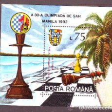 Sellos: RUMANIA 1992 HB IVERT 218 *** OLIMPIADAD DE AJEDREZ EN MANILA - DEPORTES. Lote 80752774