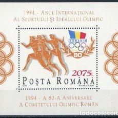 Sellos: RUMANIA 1994 HB IVERT 237 *** CENTENARIO DEL COMITE OLIMPICO INTERNACIONAL - DEPORTES. Lote 80759382