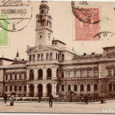 Sellos: RUMANÍA 1926 - TARJETA POSTAL CIRCULADA A LA CORUÑA (ESPAÑA). Lote 82213948